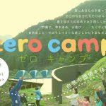 zerocamp_rgb-01 (2)